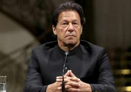 Prime Minister Imran Khan departs for Davos to attend World Economic