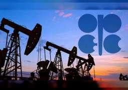 OPEC daily basket price stood at $66.11 a barrel Monday