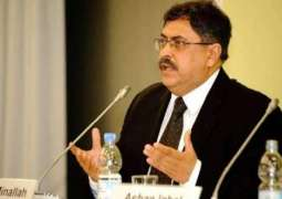 Prisoners  pitiable plight in jails bears evidence law is not implemented in the country: Chief Justice (CJ) Islamabad High Court (IHC) Athar Minallah