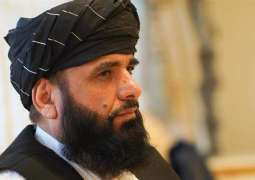 Taliban Says Senior Members Met With US' Khalilzad, Next Meeting to Be Held Later Tuesday