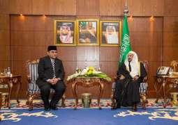 وزير الشؤون الإسلامية يستقبل وزير الشؤون الدينية الماليزي