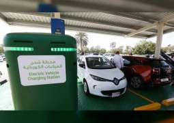 Dubai's electric car charging stations can now be located across 14 digital platforms