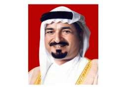 Ajman Ruler offers condolences on death of Prince Bandar bin Mohammed bin Abdulrahman