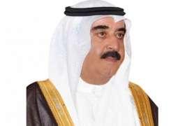 UAQ Ruler condoles Custodian of Two Holy Mosques on death of Prince Bandar bin Mohammed bin Abdulrahman