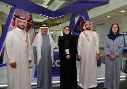 جامعة الفيصل تقيم معرضها الوظيفي التاسع