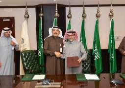 توقيع مذكرة تعاون بين أمانة الأحساء ومؤسسة عبدالمنعم الراشد الإنسانية