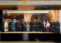 شما بنت محمد بن خالد تزور مؤسسات حكومية في أبراج الإمارات بدبي