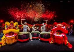 ألعاب نارية في جزيرة المارية احتفاء بالسنة الصينية