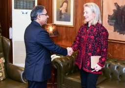 Pak US talk on increasing ties