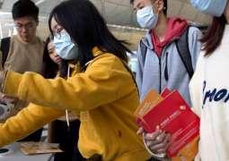 Russian Human Welfare Agency Says Has Equipment to Diagnose Coronavirus Across Country