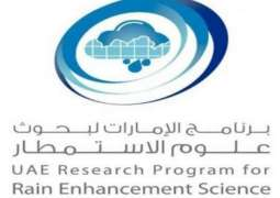UAEREP announces results of second cycle awardee research projects