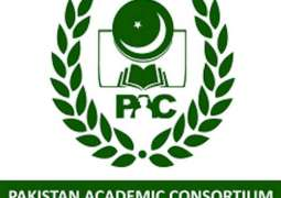 Pakistan 's first ever Inter University Consortium celebrates 8th Anniversary