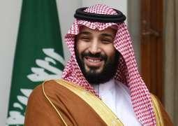 Saudi Arabia calls claim absurd'  Jeff Bezos hack