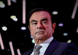 Carlos Ghosn Predicts Nissan to Go Bankrupt by 2021-2022  Lawyer