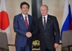With Less Than 2 Years Left in Office, Abe Nowhere Near Inking Peace Treaty With Russia