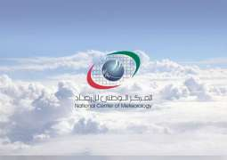 International delegation tours 'Emirates Weather Enhancement Factory'