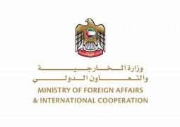 UAE condemns Burkina Faso blast