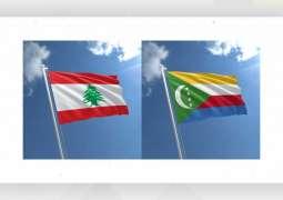 Lebanon, Comoros confirm participation in AWST 2020