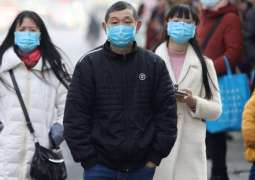 Chinese Hospitalized in St. Petersburg Not Infected With Coronavirus - Authorities