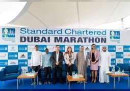 ماراثون ستاندرد تشارترد دبي ينطلق الجمعة
