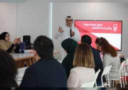 """""""دبي للتصميم والابتكار """"يطلق النسخة الرابعة من"""" فسحة التصميم"""""""