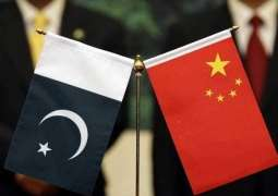 China rejects US diplomats' comments against CPEC