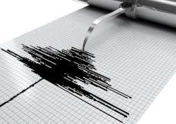 Magnitude 6.2 Earthquake Strikes Near Alaska's Aleutian Islands - USGS