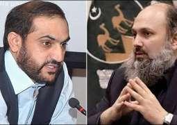 Speaker Bizenjo vows to unseat Chief Minister Balochistan Jam Kamal