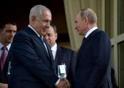 Putin Notes Close Cooperation With Netanyahu, Hopes Israel Visit to Boost Bilateral Ties