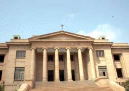 Petition filed to investigate municipal funds