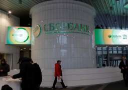 CEO of Russia's Largest Bank Says May Leave If Sberbank Development Strategy Changes