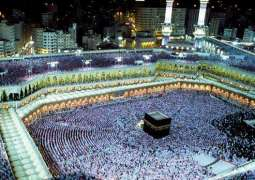 Government decides to increase Hajj Package by Rs 1,15,000