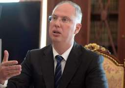 Big Delegation of US Businessmen to Come to SPIEF 2020 in Russia - RDIF CEO