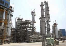 New US Sanctions Target Iran's Petrochemical, Petroleum Industries - Treasury