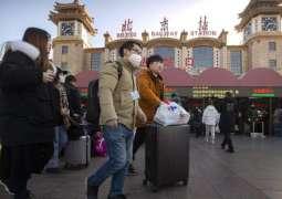 Beijing Put on Highest Emergency Alert Level Over Coronavirus Threat - Authorities