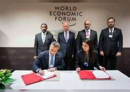 توقيع اتفاقية بين الإمارات والمنتدى الاقتصادي العالمي لتطوير ودعم المهارات المستقبلية لمليار شخص حول العالم