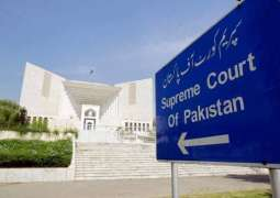 Supreme Court of Pakistan (SCP) disposes of plea against NAB officials illegal power use
