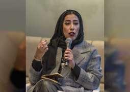 الإمارات تستعرض تجربة المنظومة التعليمية ودمج المهارات المتقدمة في المجتمع والتوازن بين الجنسين