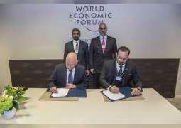 UAE, WEF sign strategic agreement