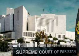 Supreme Court of Pakistan dismisses director education KP plea after being over-dated