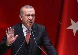 Turkish Military to Continue Training GNA Forces in Libya - Erdogan