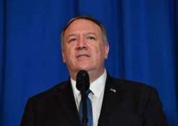 Pompeo to Visit Ukraine, UK, Belarus, Kazakhstan, Uzbekistan Next Week - State Dept.