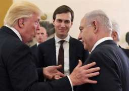 Palestinian Authorities Deny Having Discussed 'Deal of Century' With Trump Administration