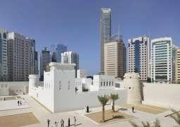 Eventful weekends at Qasr Al Hosn
