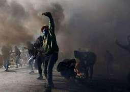 About 20 Palestinians Injured in Clashes With Israeli Troops Near Jerusalem - Red Crescent