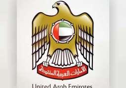 All Emiratis in Houston safe: UAE Consulate