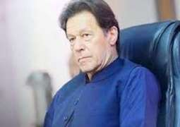 PM Imran to visit Lahore today (Sunday)