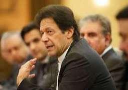 Pakistan condoles loss of precious lives due to earthquake in Turkey