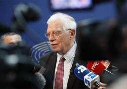 EU calls Iran nuclear talks next month in bid to save deal