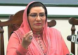 Firdous Ashiq felicitates Chinese people on New Year